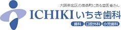 ichishika1